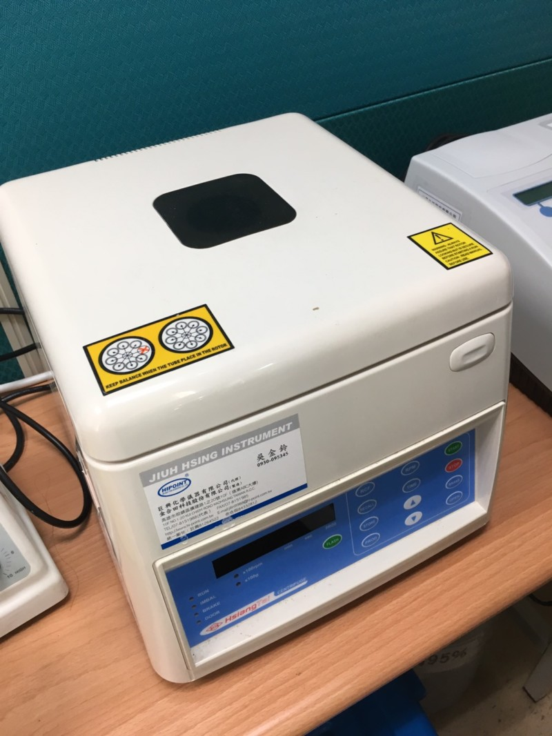 低溫(恆溫)振盪培養箱