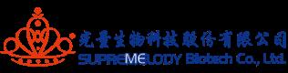 光量生物科技股份有限公司純素產品專業製造 Logo
